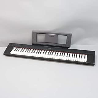 Yamaha Music keyboard 76 Keys - NP-32