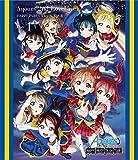 ラブライブ!サンシャイン!! Aqours 2nd LoveLi...[Blu-ray/ブルーレイ]