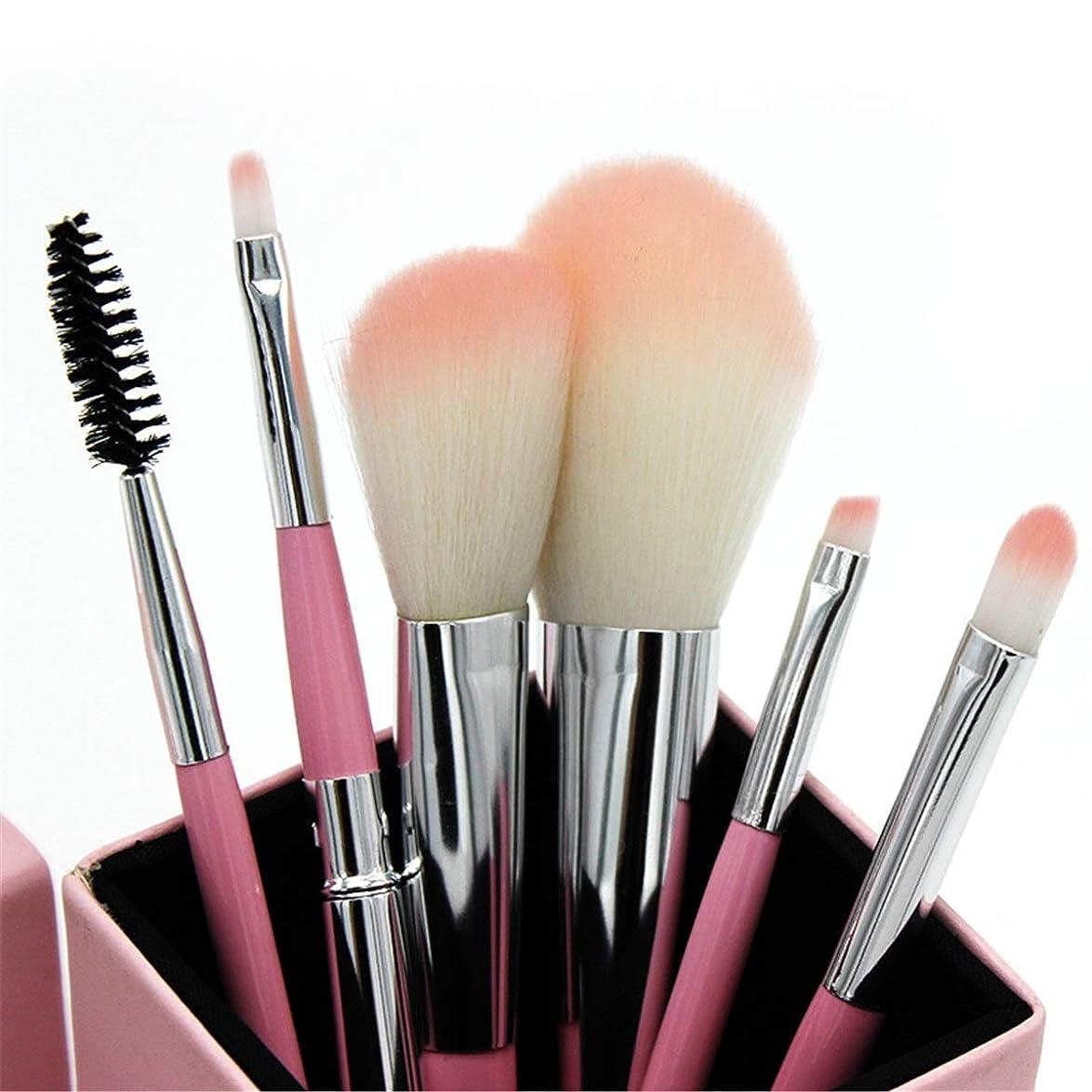 反対にだらしない目立つ化粧用品 新しい8ピース竹炭繊維ピンク化粧ブラシバレル美容メイク柔らかい髪化粧ツールチューブアイシャドウブラシ