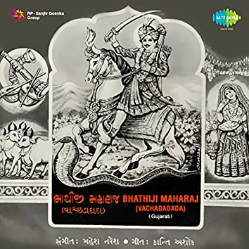 Bhathiji Maharaj (Original Motion Picture Soundtrack)