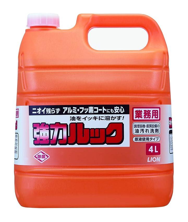 貧しい引き渡すメタリック【業務用 大容量】強力ルック 厨房洗剤 4L