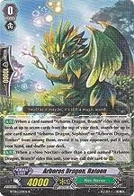 Cardfight!! Vanguard TCG - Arboros Dragon, Ratoon (BT08/029EN) - Blue Storm Armada