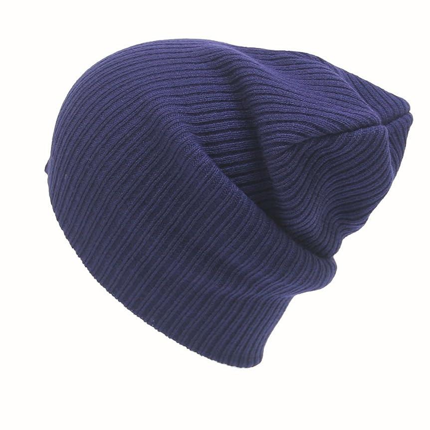 モンキー旅行代理店秘密のRacazing 選べる7色 ニット帽 編み物 ストライプ ニット帽 防寒対策 通気性のある 防風 暖かい 軽量 屋外 スキー 自転車 クリスマス Hat 男女兼用 (ネービー)