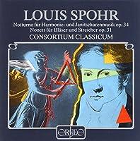 シュボア:ノットゥルノ ハ長調~グンタイ、トルコ軍のための (Spohr, Louis: Notturno op. 34/Nonett op. 31)