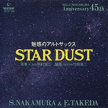 Alto Saxophone of Fascination Star Dust