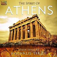 アテネの魂 (The Spirit of Athens)