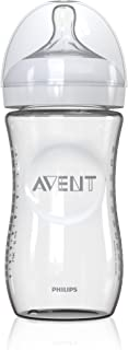 Philips Avent Natural Glass Baby Bottle, 8 Ounce (Pack of 1)