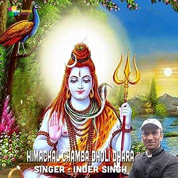Himachal Chamba Dholi Dhara