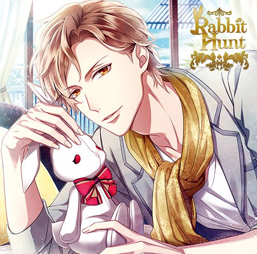 「RabbitHunt」~Stage1 元上司 椎名雪斗~(CV:河村眞人)