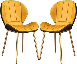 ZCXBHD Sillas Conjunto de 2 Piezas Contador Cocina sillas Comedor Salón Ocio Esquina salón Sillas for recepción Brown Cuero sintético con Respaldo y Asiento Acolchado (Color : Yellow)