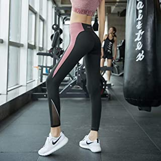 Fitness Pants High Waist Hip Yoga Pants Female Stretch Tight Bodybuilding Bottoming Sports Pants,Pink,L