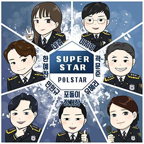 POLSTAR feat. 민원규, 이지민, Neige, YU HYE LI, 곽문준 & 한예찬