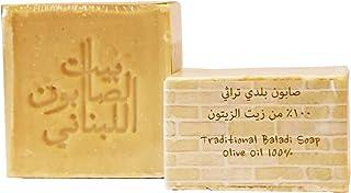 صابون بزيت الزيتون البلدي التقليدي من بيت الصباون اللبناني 210 جم