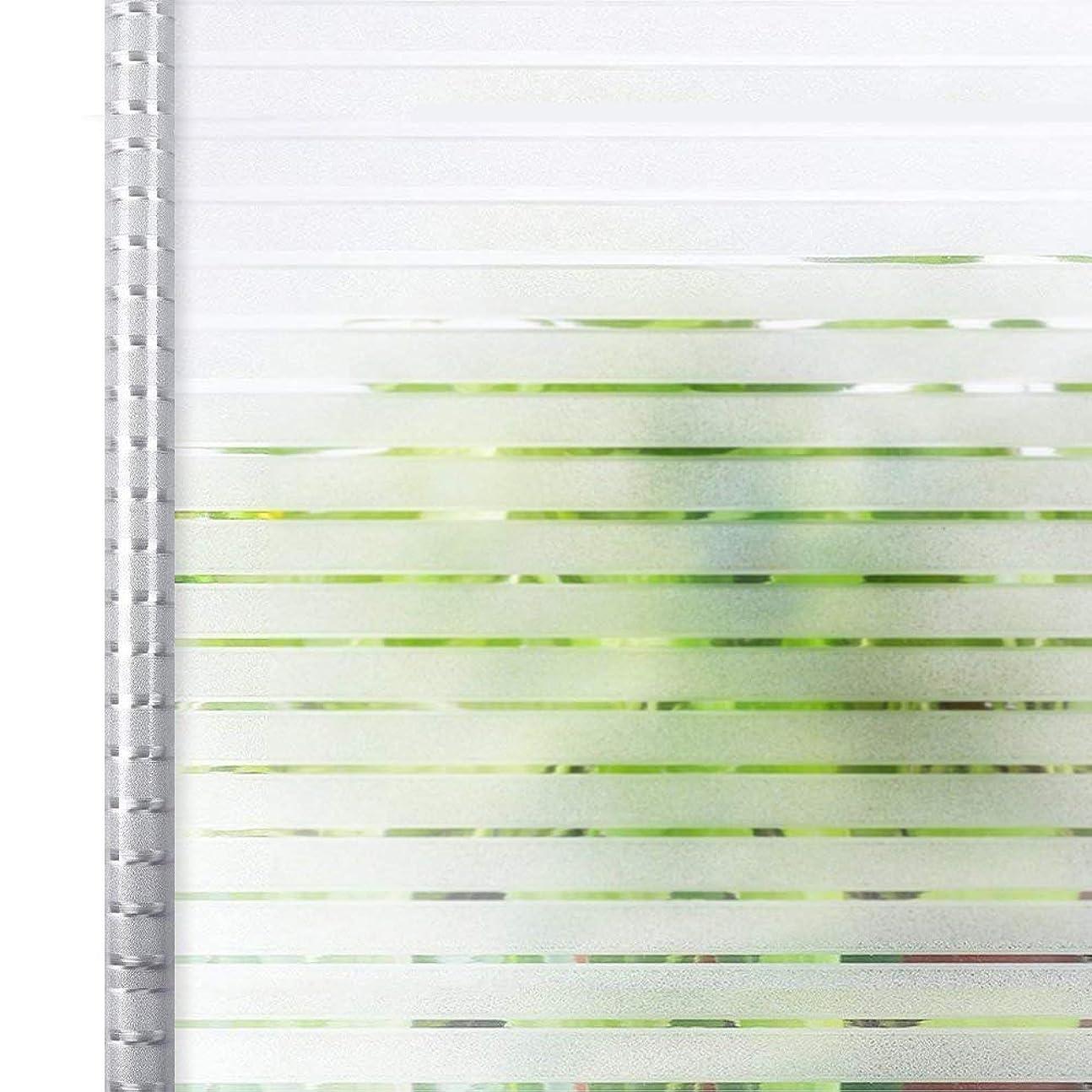 ブラウズと闘う罰窓めかくしシート 窓用フィルム 水で貼る 剥がせる ガラスフィルム 目隠し uvカツト オフィス 飛散防止 網入りガラス適用 ストライプ柄 90x200cm