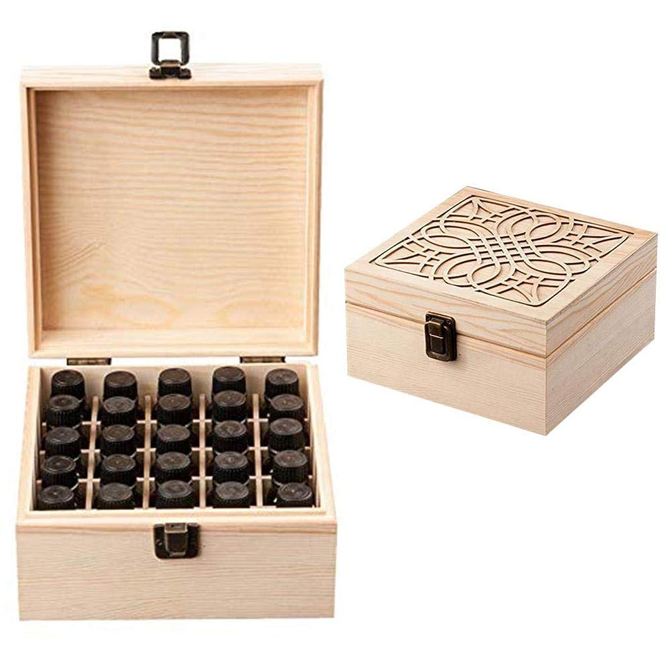 愛する出費滑りやすいエッセンシャルオイル収納ボックス 大容量 和風 レトロ 木製 精油収納 携帯便利 オイルボックス 飾り物 25本用