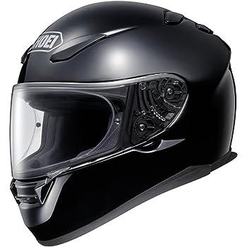 New 2015 Shoei Xr1100 Plain Black Motorcycle Helmet Auto