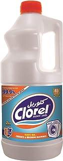 مبيض سائل من كلوريل - 2 كجم