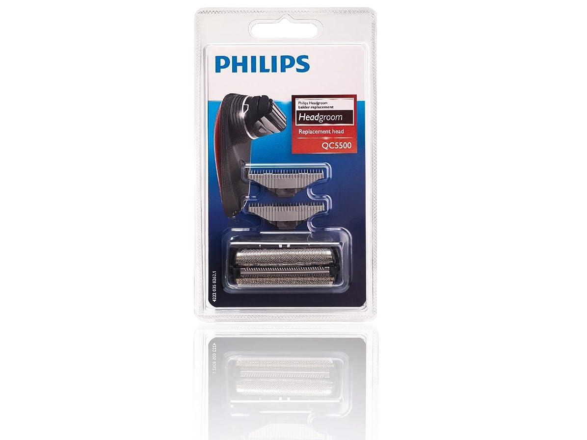 より保持羨望フィリップス QC5550用替刃 シェーバーヘッド セルフカッター QC5500/50