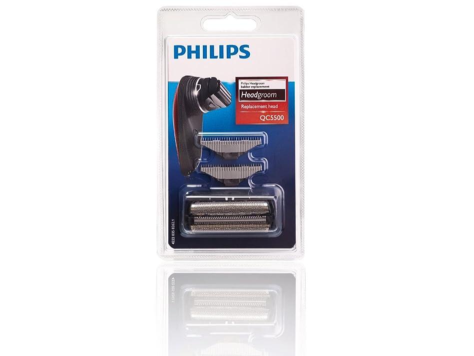 気取らない貞振る舞いフィリップス QC5550用替刃 シェーバーヘッド セルフカッター QC5500/50