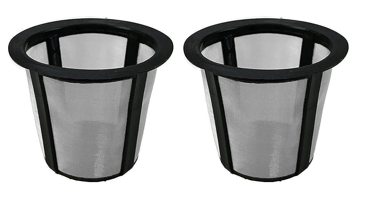 2-Pack Reusable K-Cup Filter Basket for Keurig My