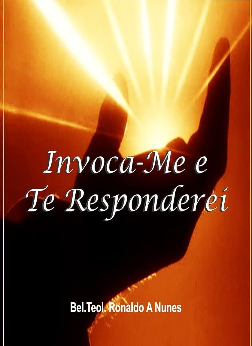 安西眠っている観光Invoca-Me e Te Responderei (Portuguese Edition)