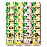 【Amazon.co.jp限定】キリン 本搾りチューハイ 20本入り 飲み比べセット[350ml×20本]