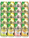 【Amazon.co.jp限定】キリン 本搾りチューハイ 20本入り 飲み比べセット 350ml×20本