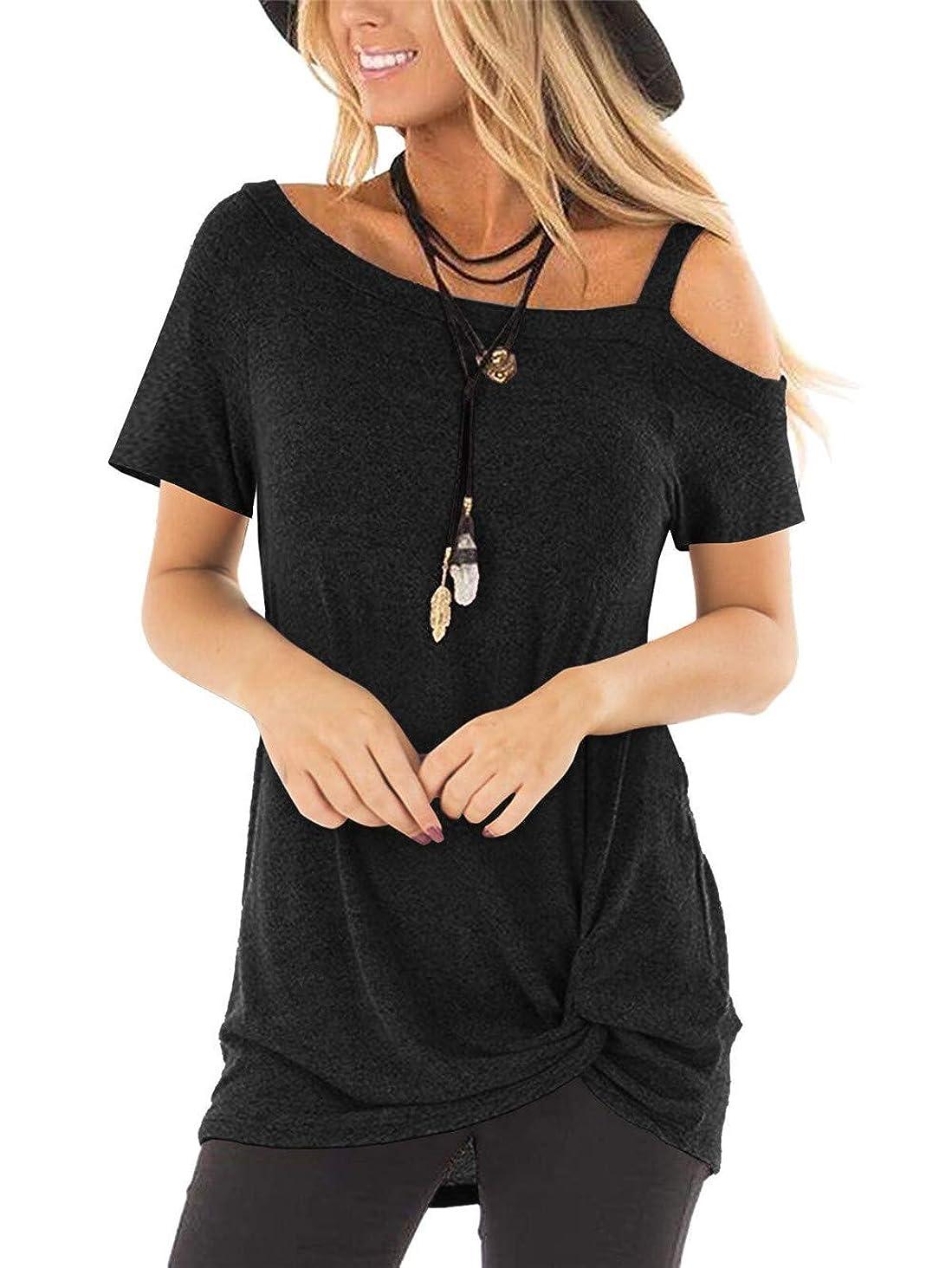 Tivifox Women's Cold Shoulder Cute Tops Short Sleeve Knot Twist Front Tunic T Shirt