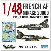 DXMデカール DXM-41-4115 1/48 フランス空軍 M2000D EC3/3 60 ANN