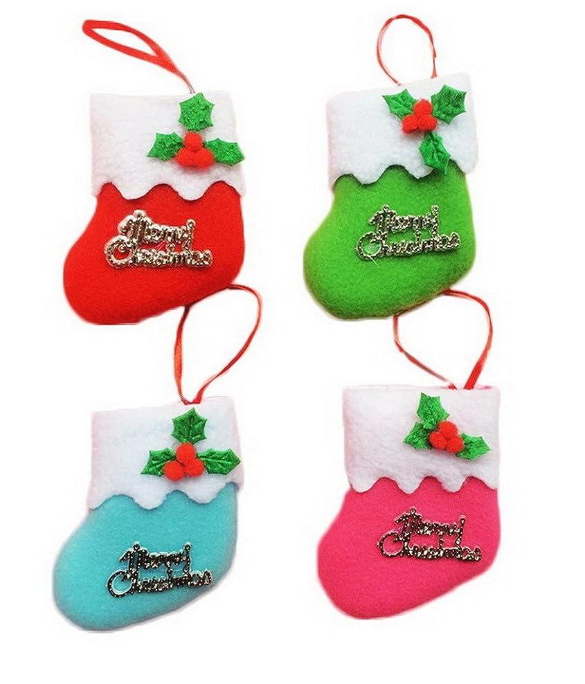 イノセンス単独でシンプルなYiyiLai クリスマス ソックス 可愛い クリスマス プレゼント 袋 靴下 クリスマス ブーツ パーティー飾り カラー ランダム (10個入り)
