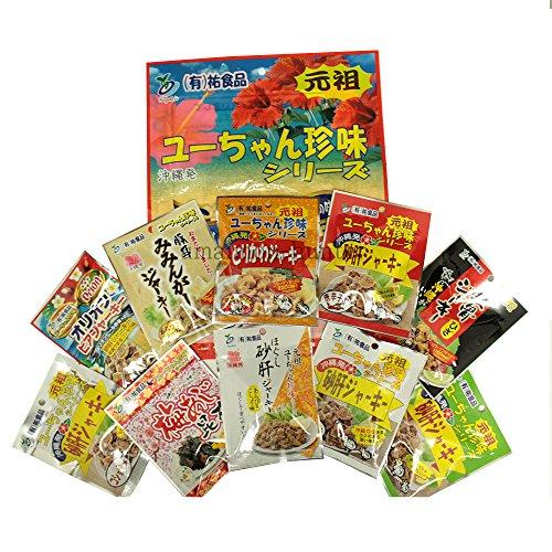 ジャーキー詰め合わせ(大袋10点セット)×1袋 祐食品 砂肝、鶏皮、豚肉ジャーキーなど、数多くの商品を詰め込んだお得な沖縄珍味ジャーキーセット パーティーやおつまみに