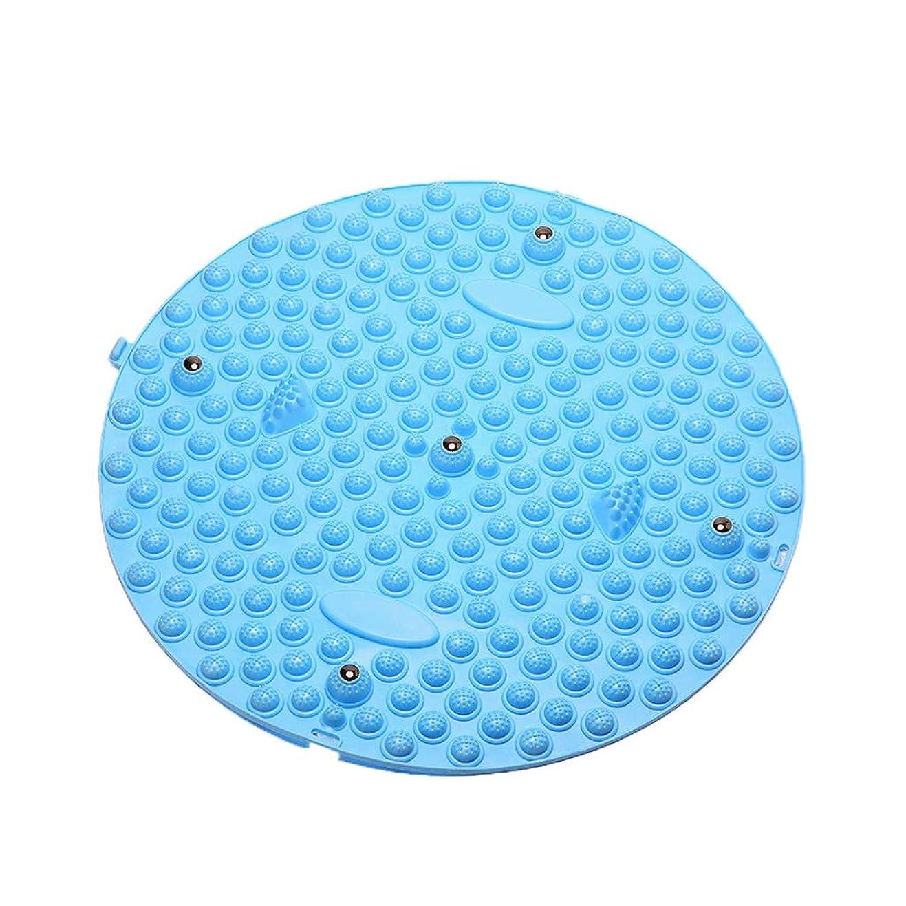 豆伝導重要ZHWNGXO フットマッサージクッションドアマット磁気ストーンデザイン丸型強い支持力該当するもの屋外フィットネスヨガ (Color : Blue)