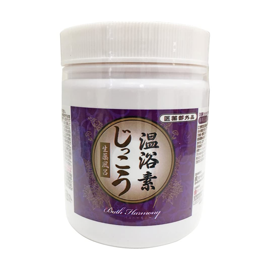 空虚早熟急ぐ温浴素 じっこう 500g 約25回分 粉末 生薬 薬湯 医薬部外品 ロングセラー 天然生薬 の 香り