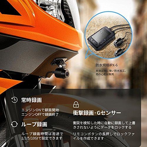 ブルースカイシー『MotorcycleDashcam』