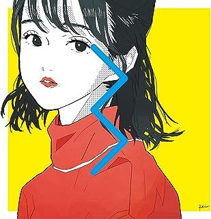 【Amazon.co.jp限定】SODA POP FANCLUB 3(通常盤)(特典:デカジャケット付:通常盤絵柄)