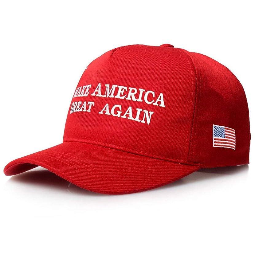 Make America Great Again Hat: Red Donald Trump Hat - Official MAGA Baseball Cap