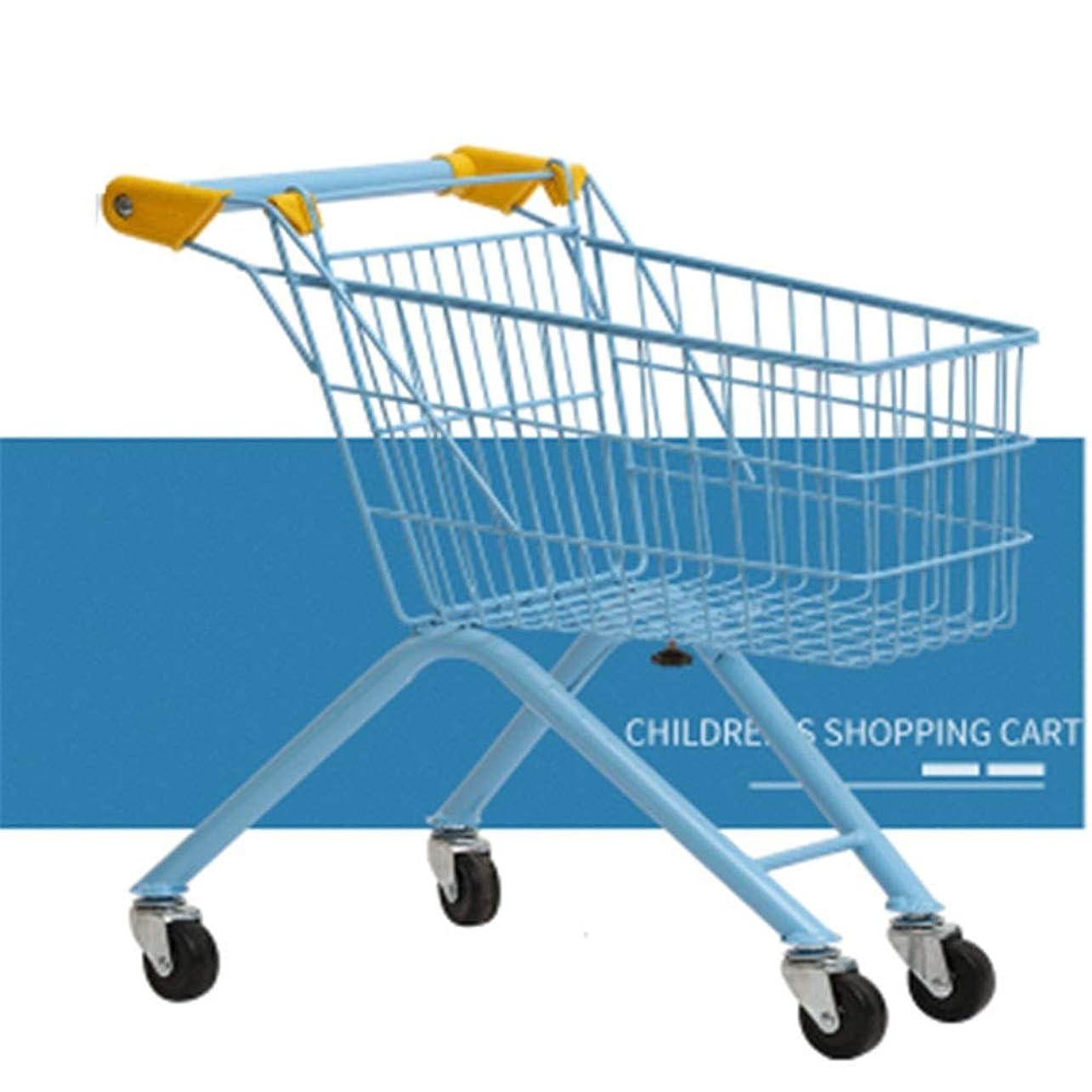 拡散するゆでるエピソードショッピングカートのおもちゃ 折りたたみ子供のスーパーマーケットのショッピングカートミニハウスを再生する大規模なおもちゃのトロリー ショッピングカートモデルの子供用カート (色 : 青, Size : 49x32x54CM)