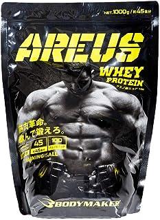 【BODYMAKER/ボディメーカー】 AREUS 粉末プロテイン レモン味 1kg HP001 プロテイン タンパク質 炭水化物 アミノ酸 ホエイ