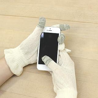 麻福 就寝用 スマホ対応手袋 [寝ている間に保湿で手荒れケア おやすみ手袋] タッチパネル 麻福特製ヘンプ糸 Sサイズ (女性ジャストフィット) きなり色 手荒れ予防
