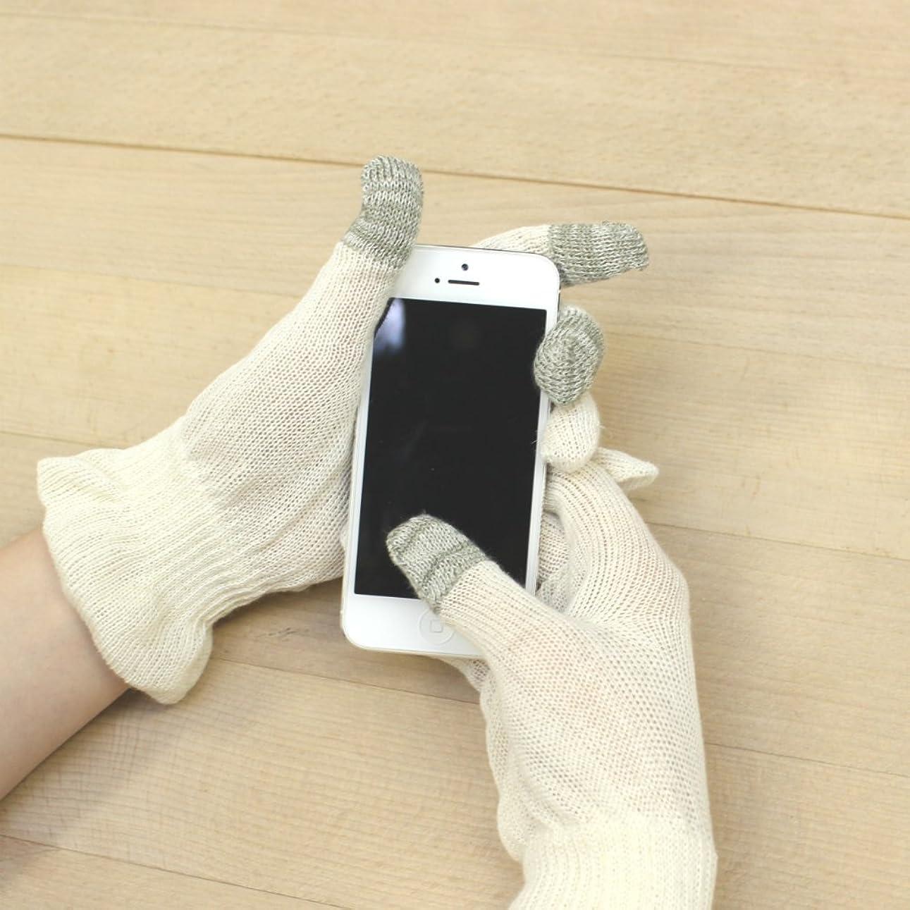 超えて改善するスローガン麻福 就寝用 スマホ対応手袋 [寝ている間に保湿で手荒れケア おやすみ手袋] タッチパネル 麻福特製ヘンプ糸 Sサイズ (女性ジャストフィット) きなり色 手荒れ予防