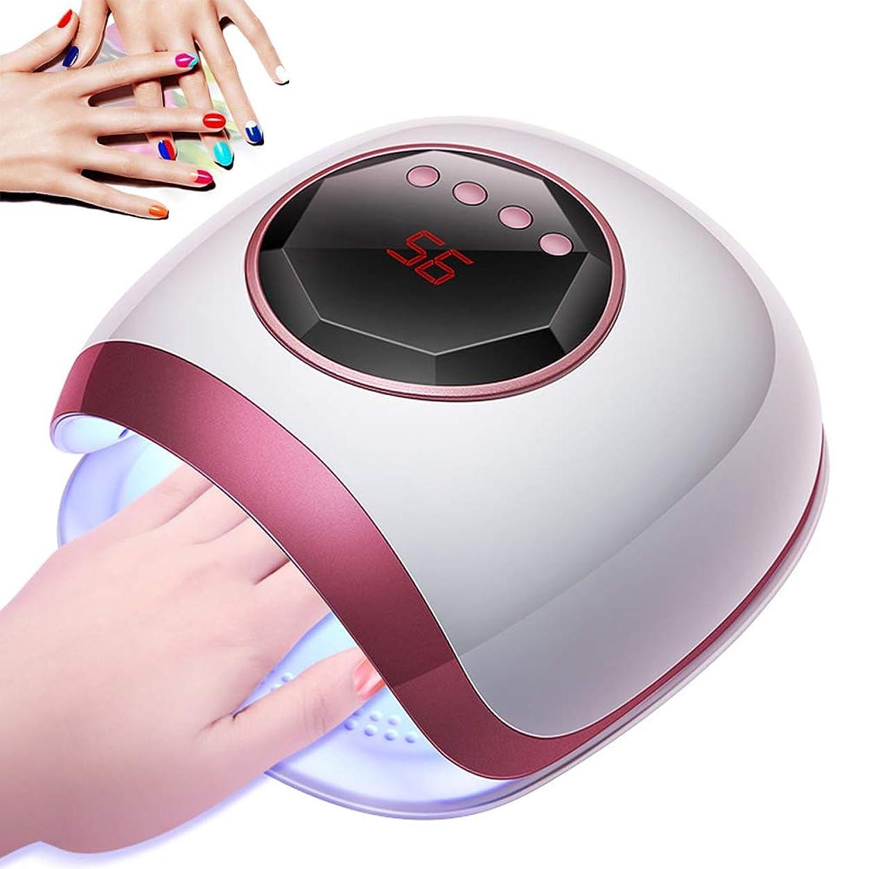 人間実行可能傾く速いLEDの紫外線釘の乾燥ランプ、72W専門LEDのゲルの釘ライトポーランド語の治癒の乾燥ランプ、自動センサー、LEDデジタル表示装置、4つのタイマー30/60/90 / 99s、釘および足指のため