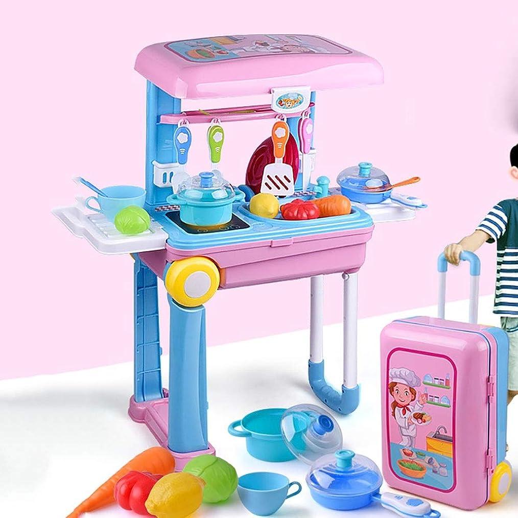 投資ブルーベル興奮ままごとキッチン お店ごっ キッチンごっこふりプレイ玩具キッチンクッカー子供クッキングロールプレイおもちゃイマジネーションゲームギフトAスーツケースキッチン玩具セットに変換することができます 男女通用 (Color : Pink, Size :...