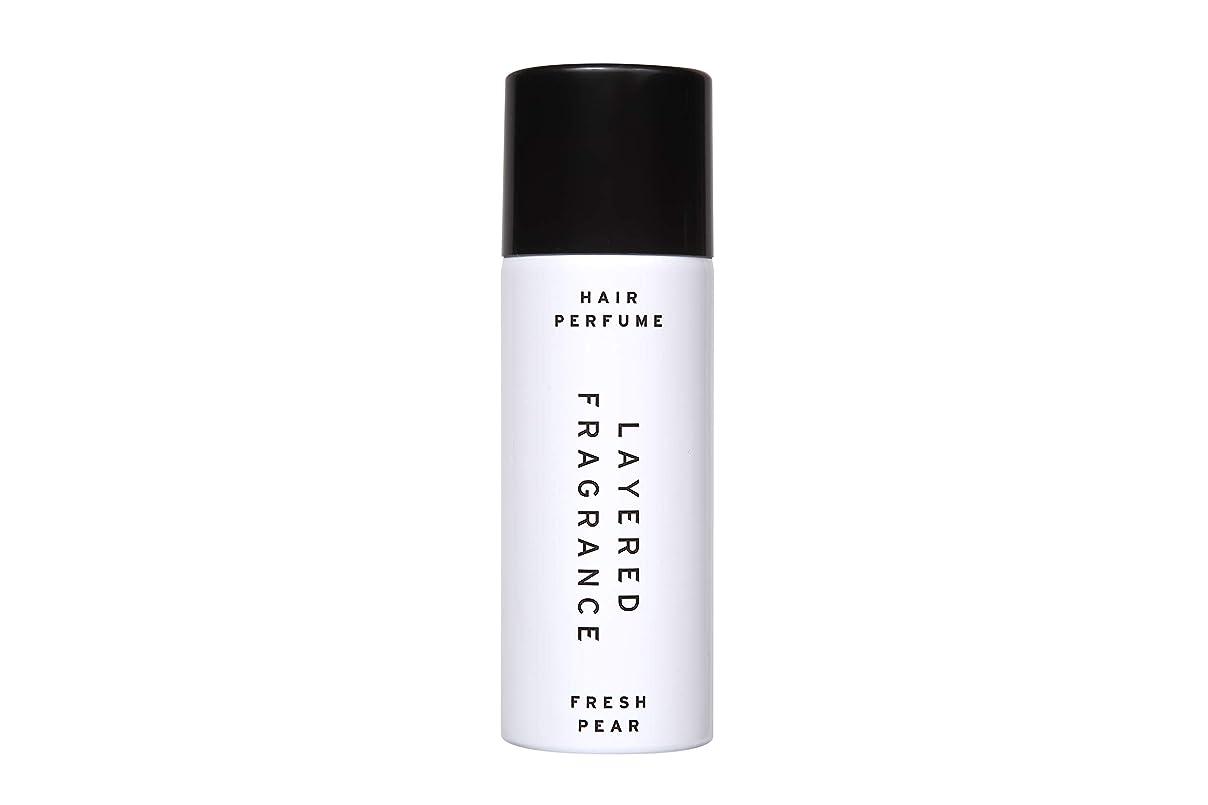 カップ花に水をやるどんよりしたレイヤードフレグランス ヘアトリートメントパフューム フレッシュペア LAYERED FRAGRANCE HAIR TREATMENT PERFUME FRESH PEAR