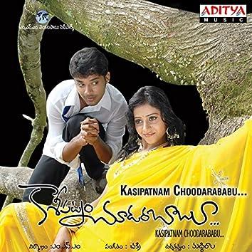 Kasipatnam Choodara Babu (Original Motion Picture Soundtrack)