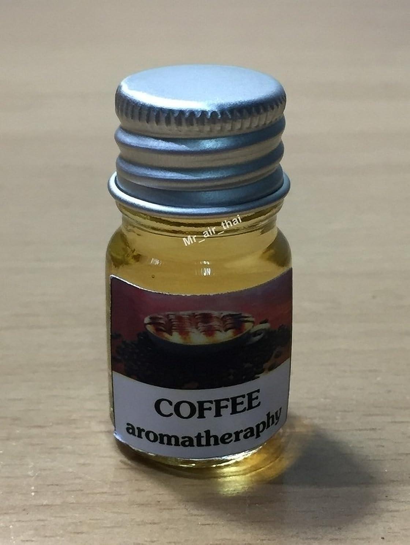 できた混合乳白色5ミリリットルアロマコーヒーフランクインセンスエッセンシャルオイルボトルアロマテラピーオイル自然自然5ml Aroma Coffee Frankincense Essential Oil Bottles Aromatherapy Oils natural nature