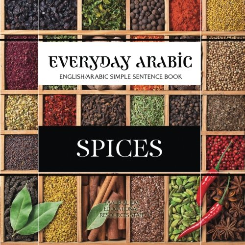 Everyday Arabic: Spices: English/Arabic Question & Answer Sentence Book (Volume 7)