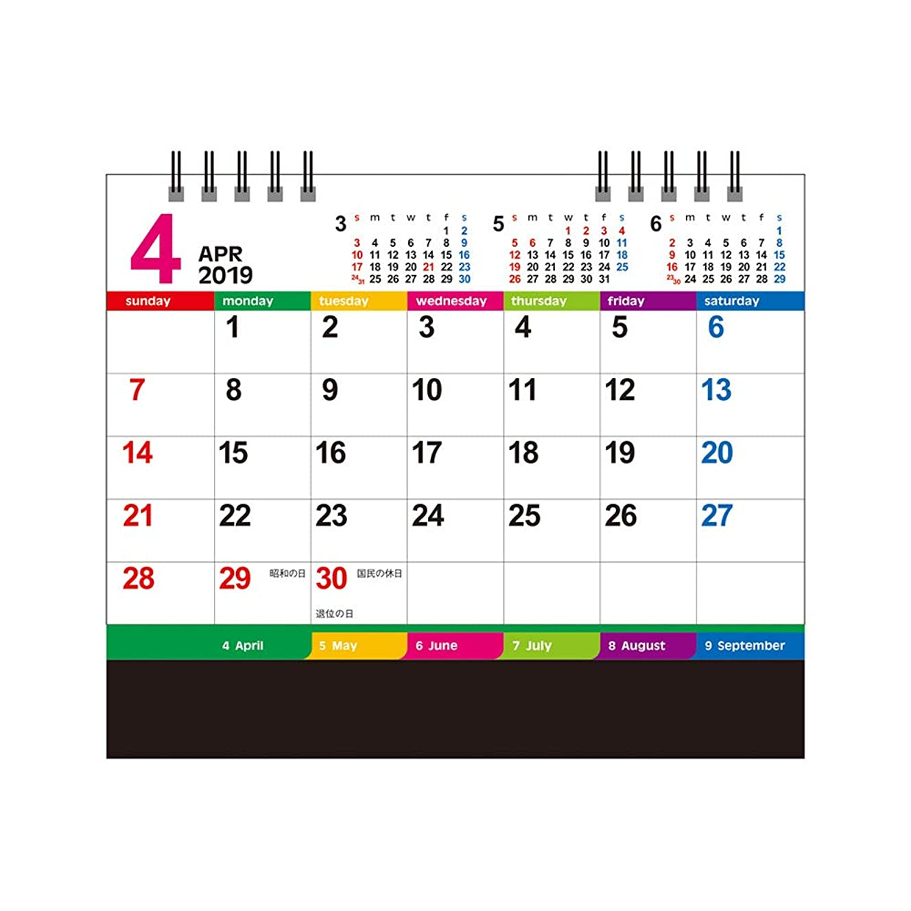 発生する是正不愉快新日本カレンダー 2019年 カラーインデックス 4月始まりカレンダー 卓上 NK8783 (2019年 4月始まり)