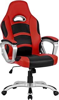 HEEGNPD Ergonomic high-Turn Computer Games Office padded chair armrest adjustable height swivel 360 degrees