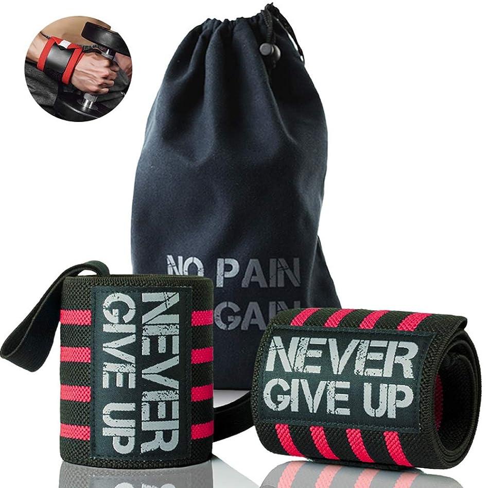 プットジーンズさておきフィットネスリストバンド包帯、重量挙げリストバンド、手のひらサポートリストバンド、スポーツ傷害の防止、快適でウェアラブル (Color : Red)