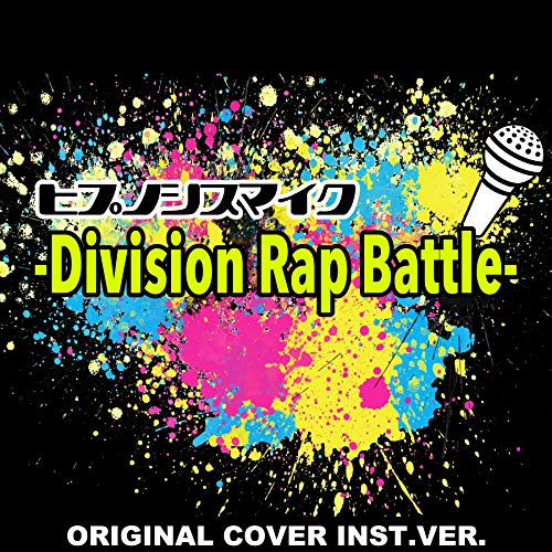 ヒプノシスマイク -Division Rap Battle- ORIGINAL COVER INST.Ver